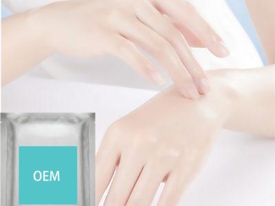 QBEKA niacinamide milk nourishes hand membranes